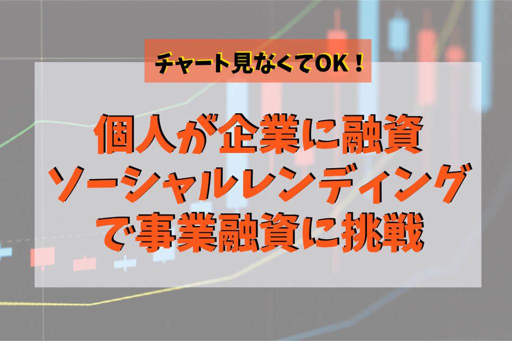 f:id:KazukiTanoue:20181029215032j:plain