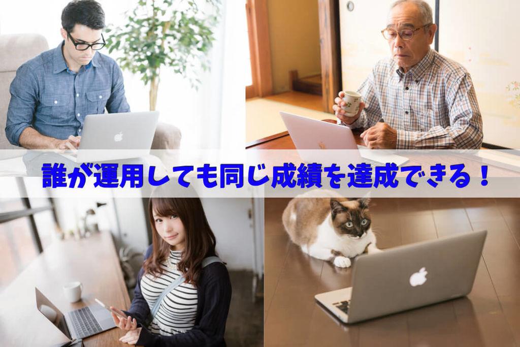 f:id:KazukiTanoue:20181029222324j:plain