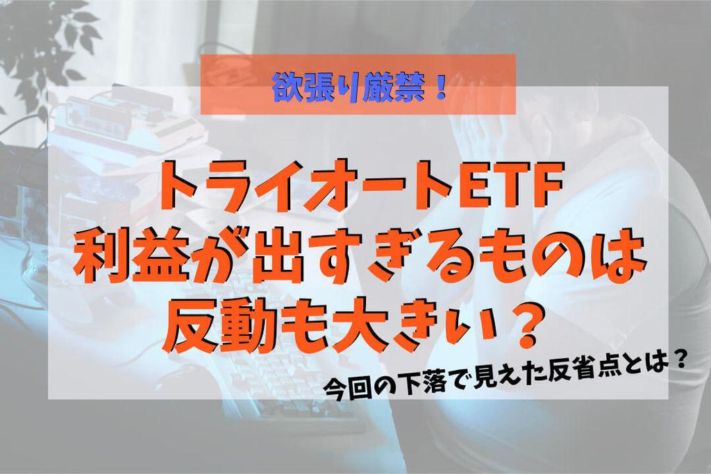 f:id:KazukiTanoue:20181030221349j:plain