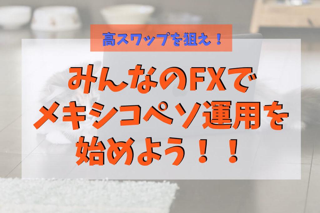 f:id:KazukiTanoue:20181101053529j:plain