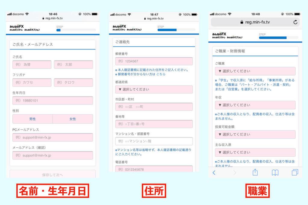 f:id:KazukiTanoue:20181101190559j:plain