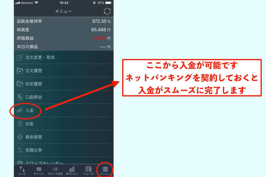 f:id:KazukiTanoue:20181101215911j:plain