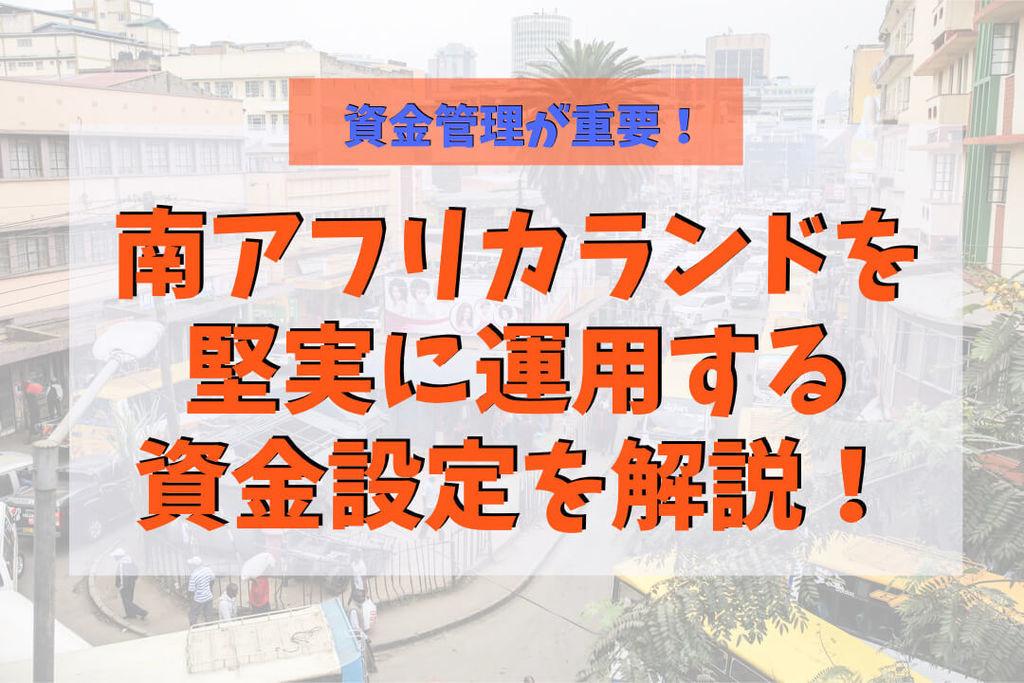 f:id:KazukiTanoue:20181102114258j:plain
