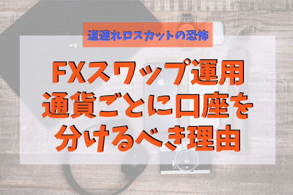f:id:KazukiTanoue:20181103011116j:plain