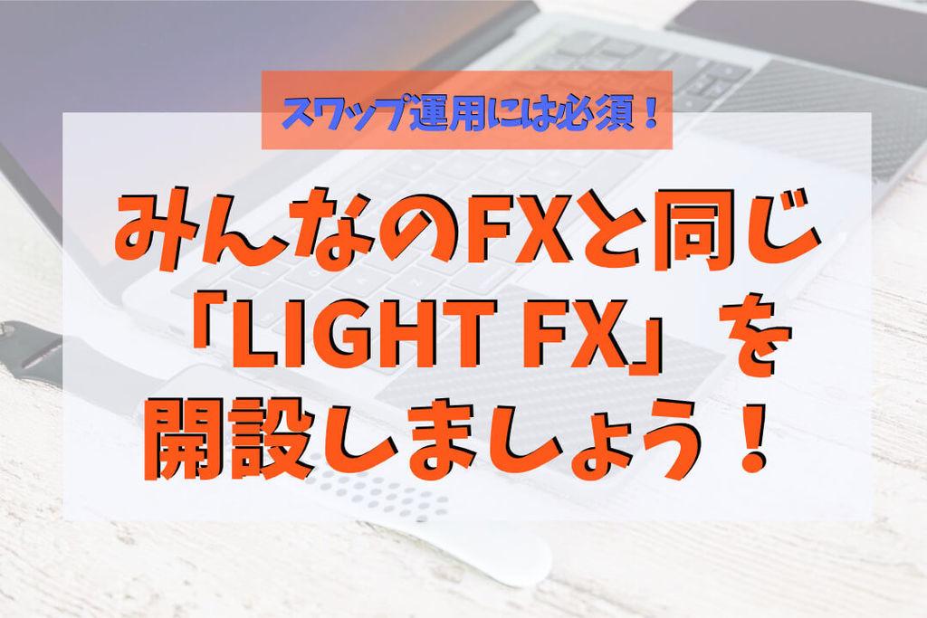 f:id:KazukiTanoue:20181105220014j:plain