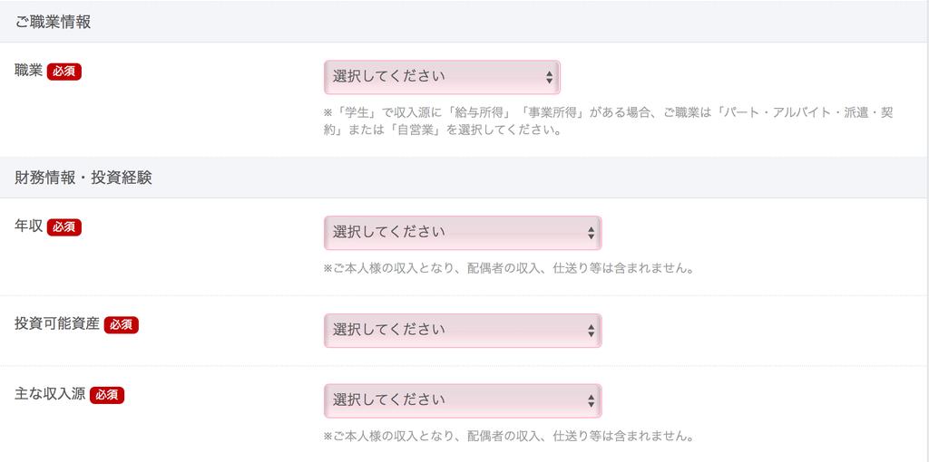 f:id:KazukiTanoue:20181105221059p:plain