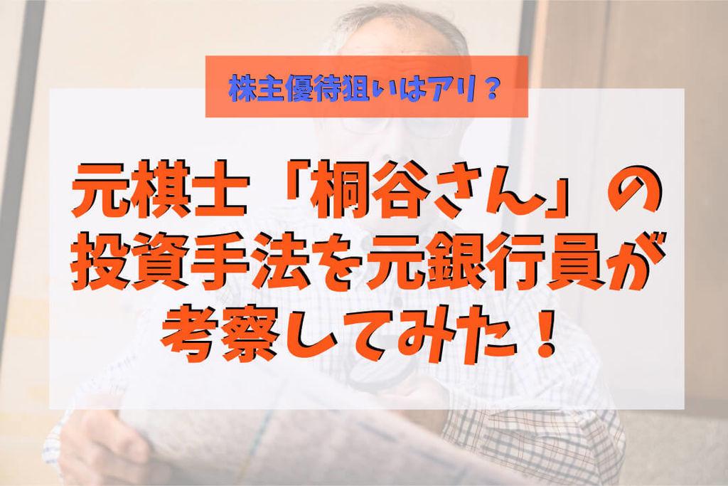 f:id:KazukiTanoue:20181109211519j:plain