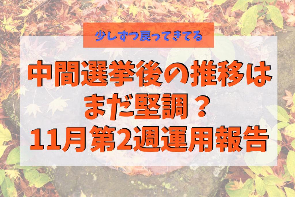 f:id:KazukiTanoue:20181111232805j:plain