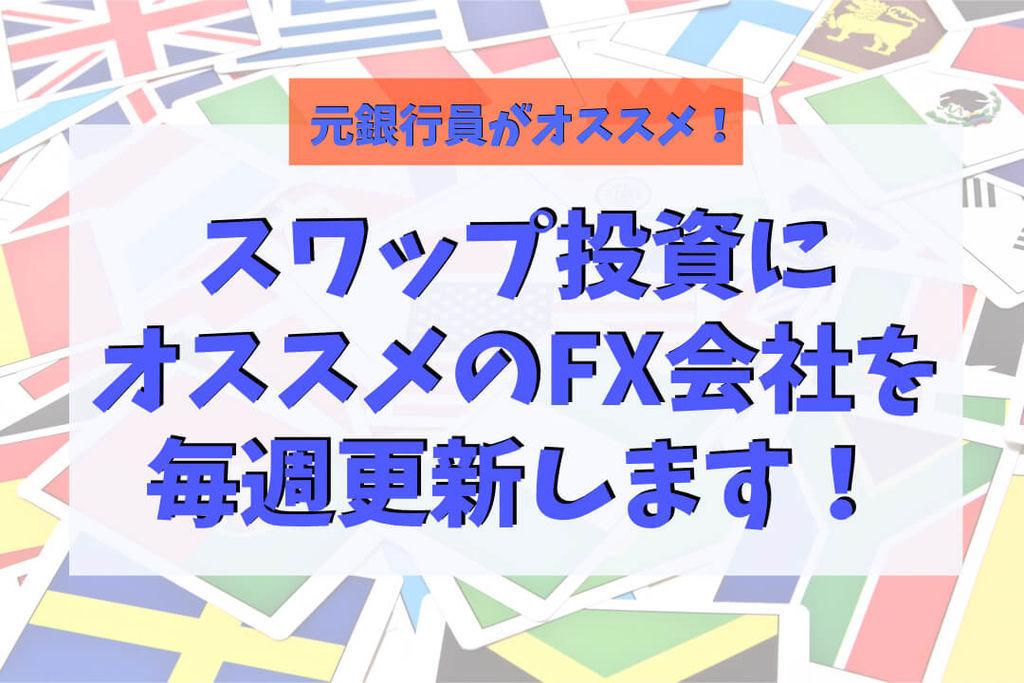 f:id:KazukiTanoue:20181112054517j:plain