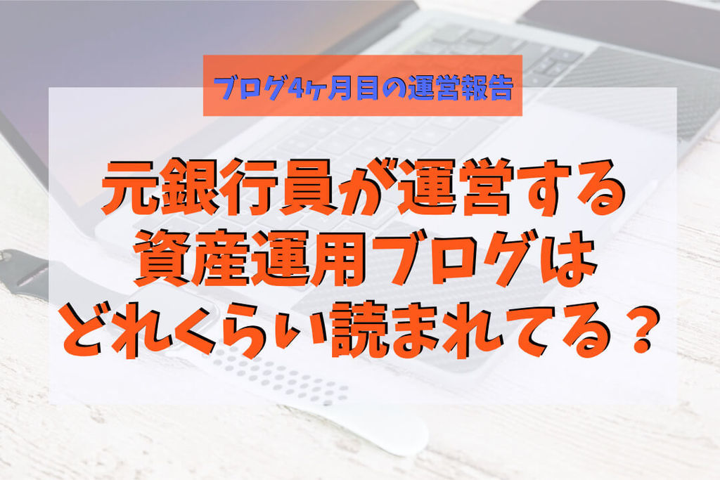 f:id:KazukiTanoue:20181118112728j:plain