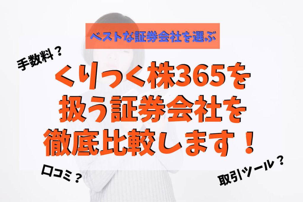 f:id:KazukiTanoue:20181121162332j:plain