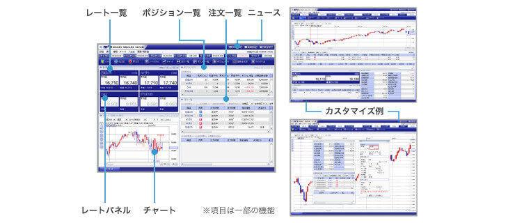 f:id:KazukiTanoue:20181121183928j:plain