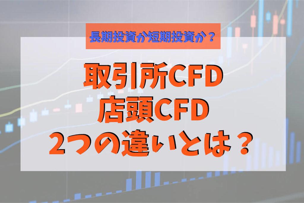 f:id:KazukiTanoue:20181124180008j:plain