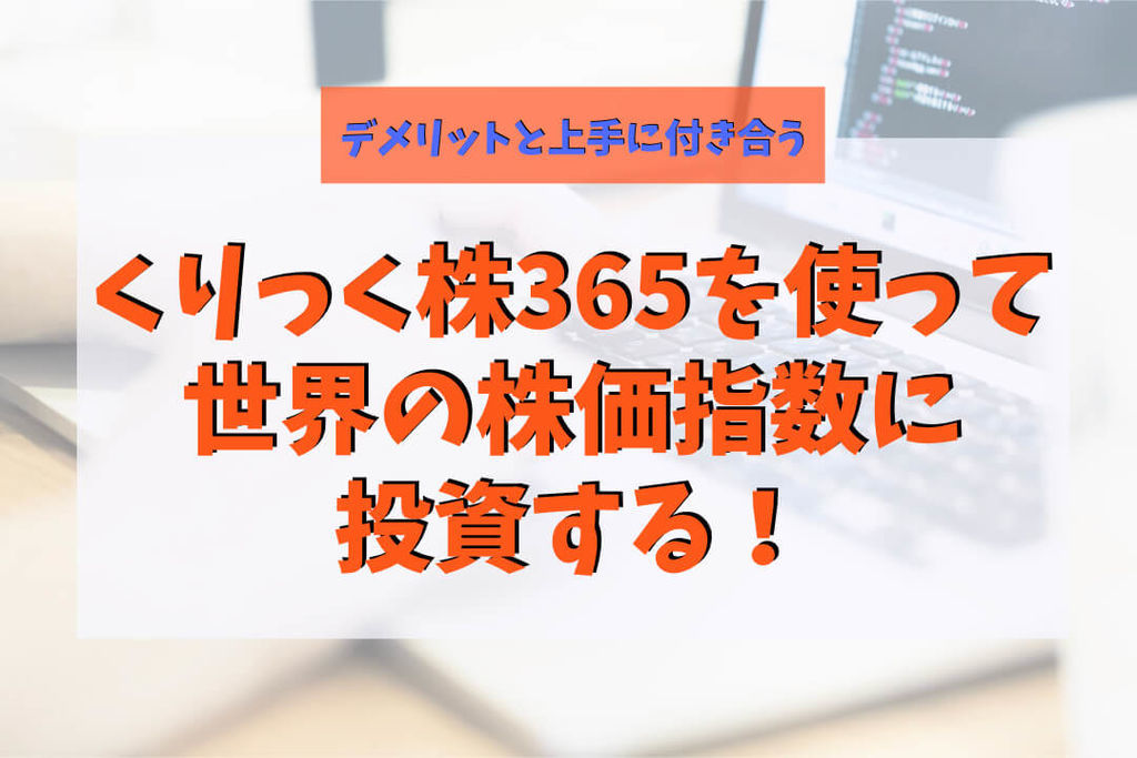 f:id:KazukiTanoue:20181126134052j:plain