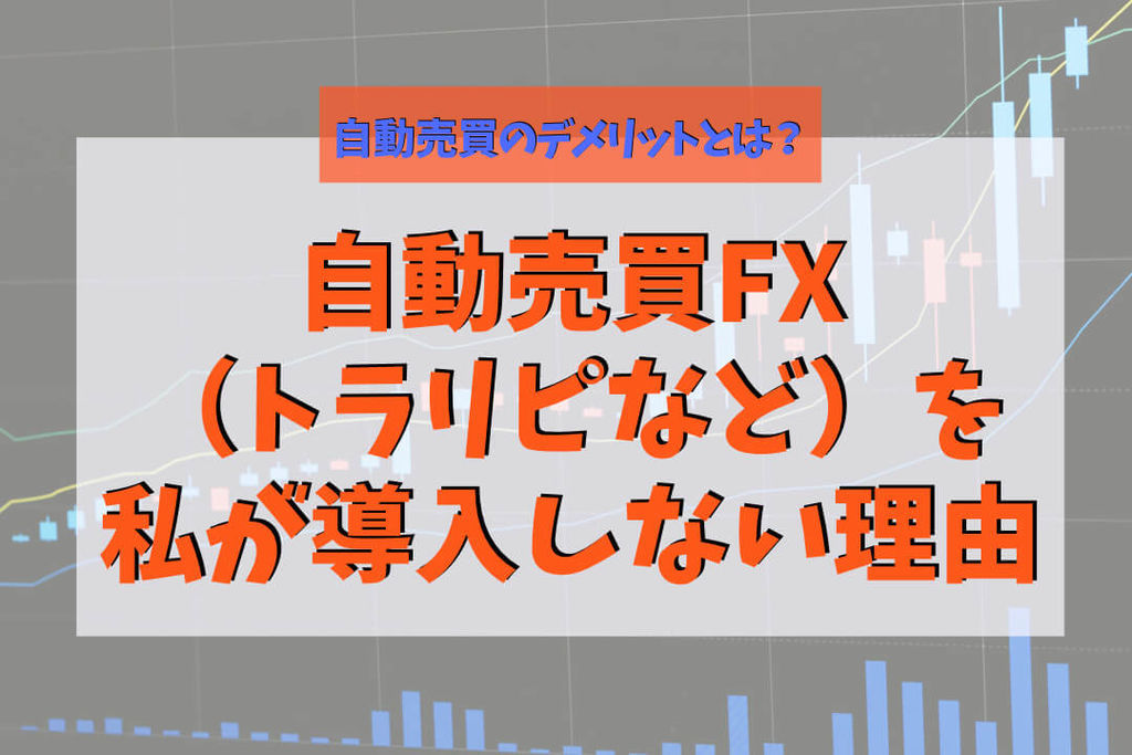 f:id:KazukiTanoue:20181128214651j:plain