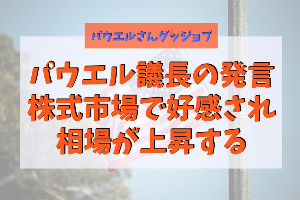 f:id:KazukiTanoue:20181201162142j:plain