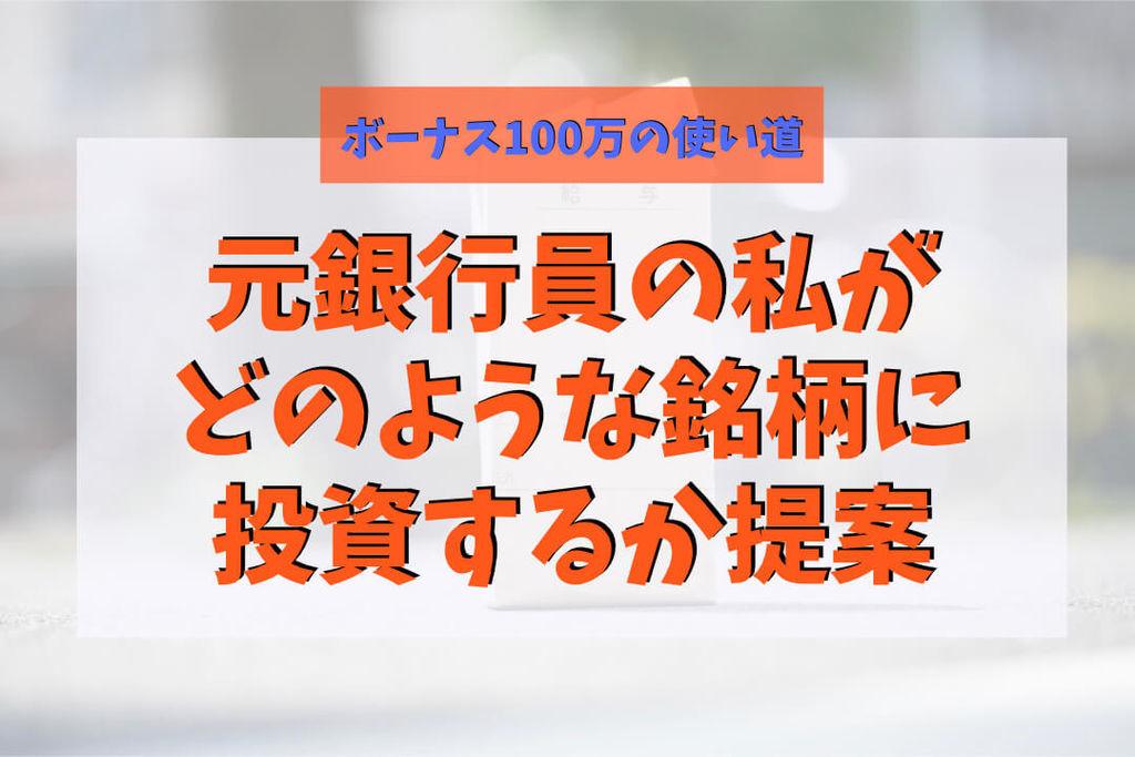 f:id:KazukiTanoue:20181205200621j:plain