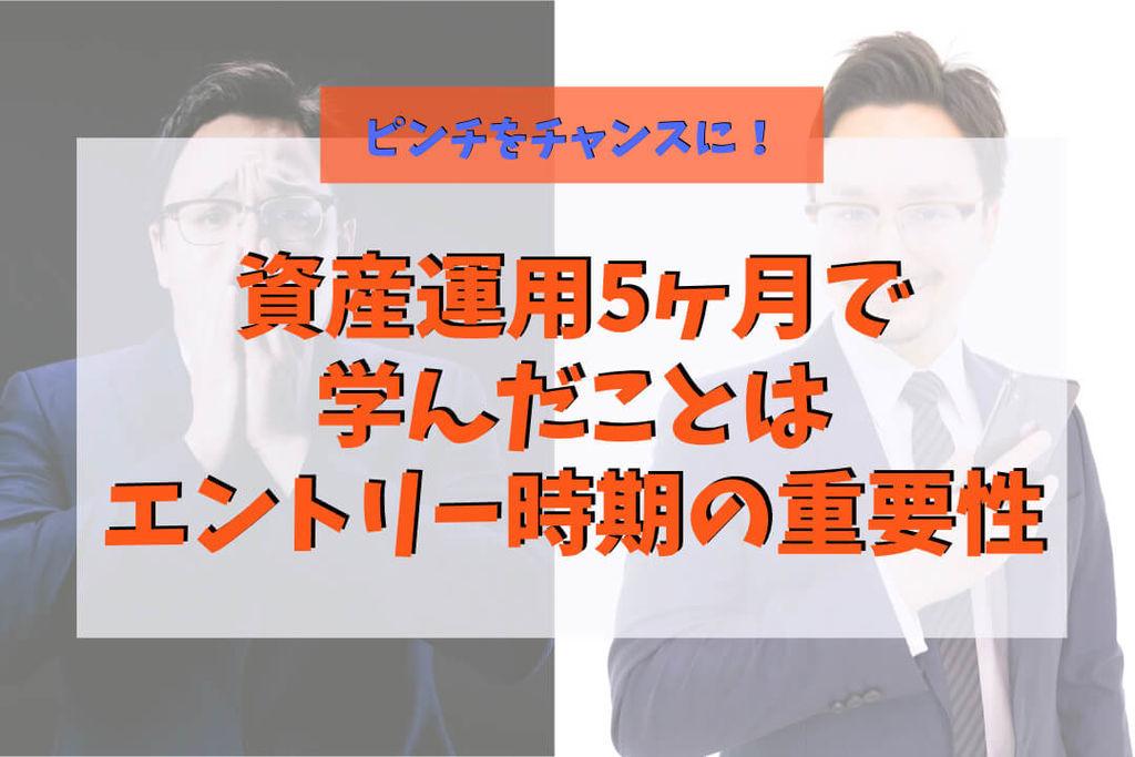 f:id:KazukiTanoue:20181214192131j:plain