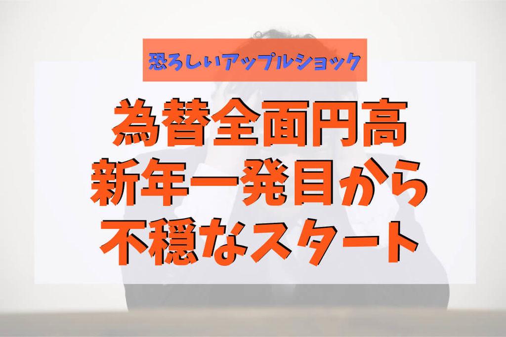 f:id:KazukiTanoue:20190106184537j:plain