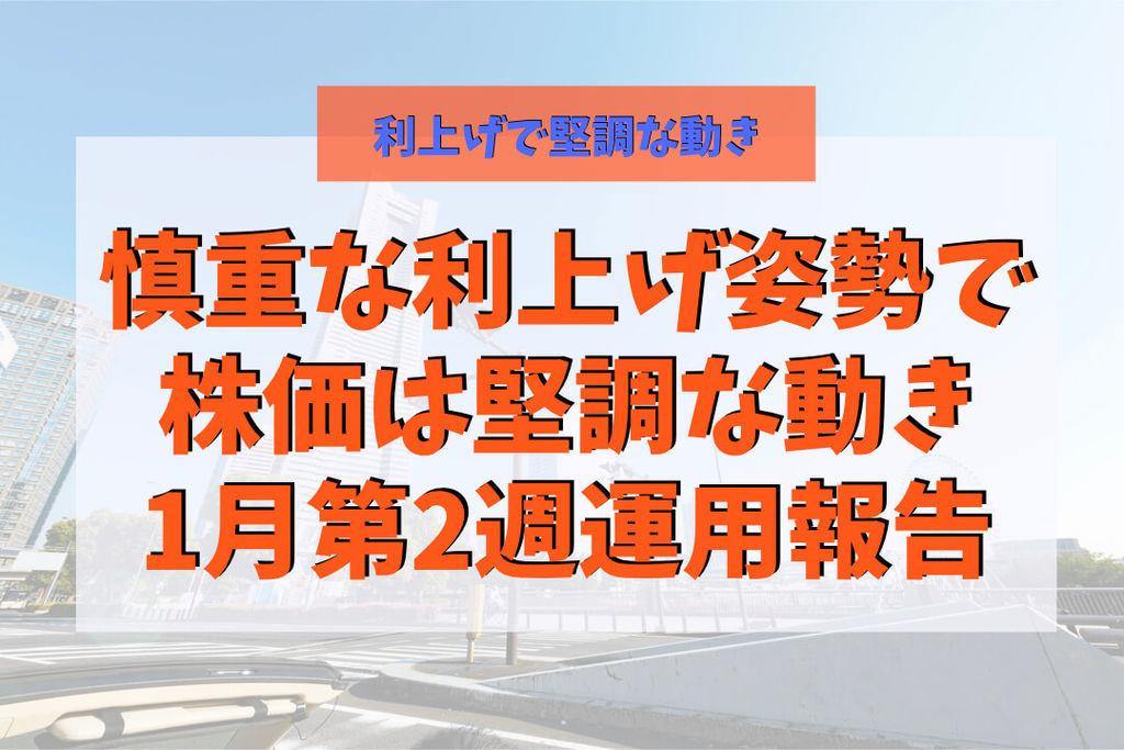 f:id:KazukiTanoue:20190113230821j:plain