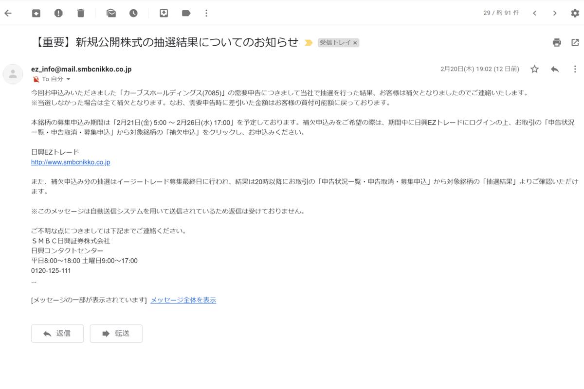 f:id:Kazukichi1985:20200303164259p:plain