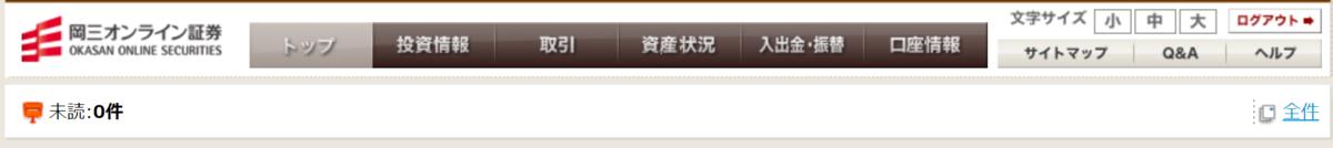 f:id:Kazukichi1985:20200303184731p:plain