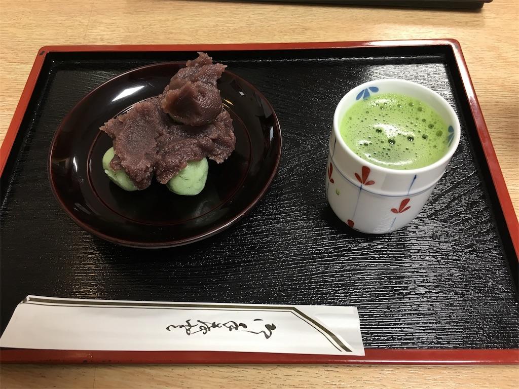 f:id:Kazuma-ru:20170504193343j:image