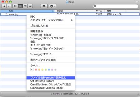 f:id:Kazumi007:20091015132931p:image