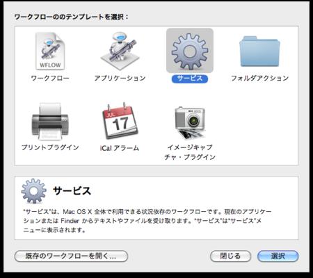 f:id:Kazumi007:20091015132932p:image
