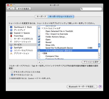 f:id:Kazumi007:20091015132937p:image