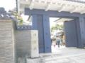f:id:Kazumiiru:20140406175134j:image:medium