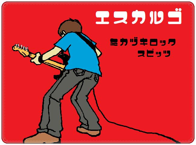 f:id:Kazumiiru:20140406214844p:image:w360