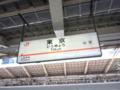 f:id:Kazumiiru:20140531103815j:image:medium
