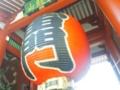 f:id:Kazumiiru:20140601174554j:image:medium