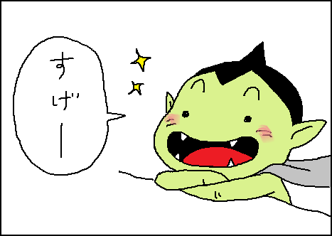 f:id:Kazumiiru:20140610221646p:image:w360