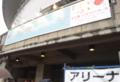 f:id:Kazumiiru:20140703234505j:image:medium