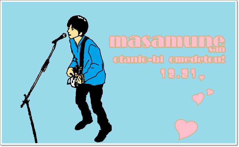 f:id:Kazumiiru:20141221140925p:image:w360