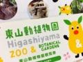 f:id:Kazumiiru:20150125133030j:image:medium