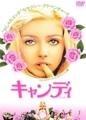 f:id:Kazumiiru:20150207233434j:image:medium