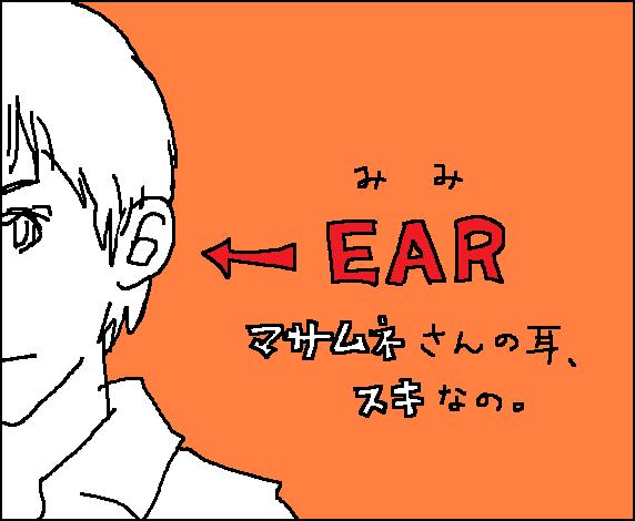 f:id:Kazumiiru:20150321221509p:image:w360