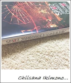 f:id:Kazumiiru:20150630223254j:image
