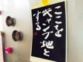 f:id:Kazumiiru:20150810171858j:image:medium