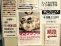 f:id:Kazumiiru:20150905215957j:image:medium