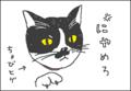f:id:Kazumiiru:20150912185206p:image:medium