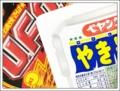 f:id:Kazumiiru:20150916212645j:image:medium