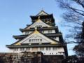 f:id:Kazumiiru:20151223172430p:image:medium