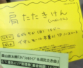 f:id:Kazumiiru:20160605202210p:image:medium