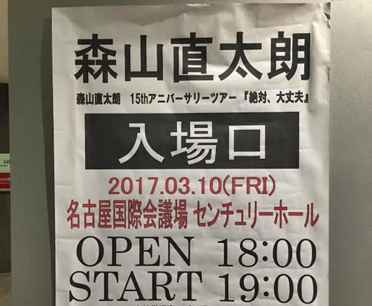 f:id:Kazumiiru:20170312135434p:plain
