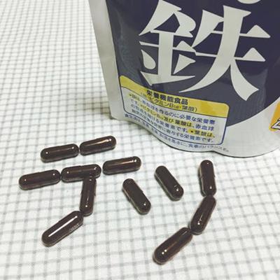 f:id:Kazumiiru:20170413222445p:plain