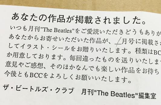 f:id:Kazumiiru:20170429230111p:plain